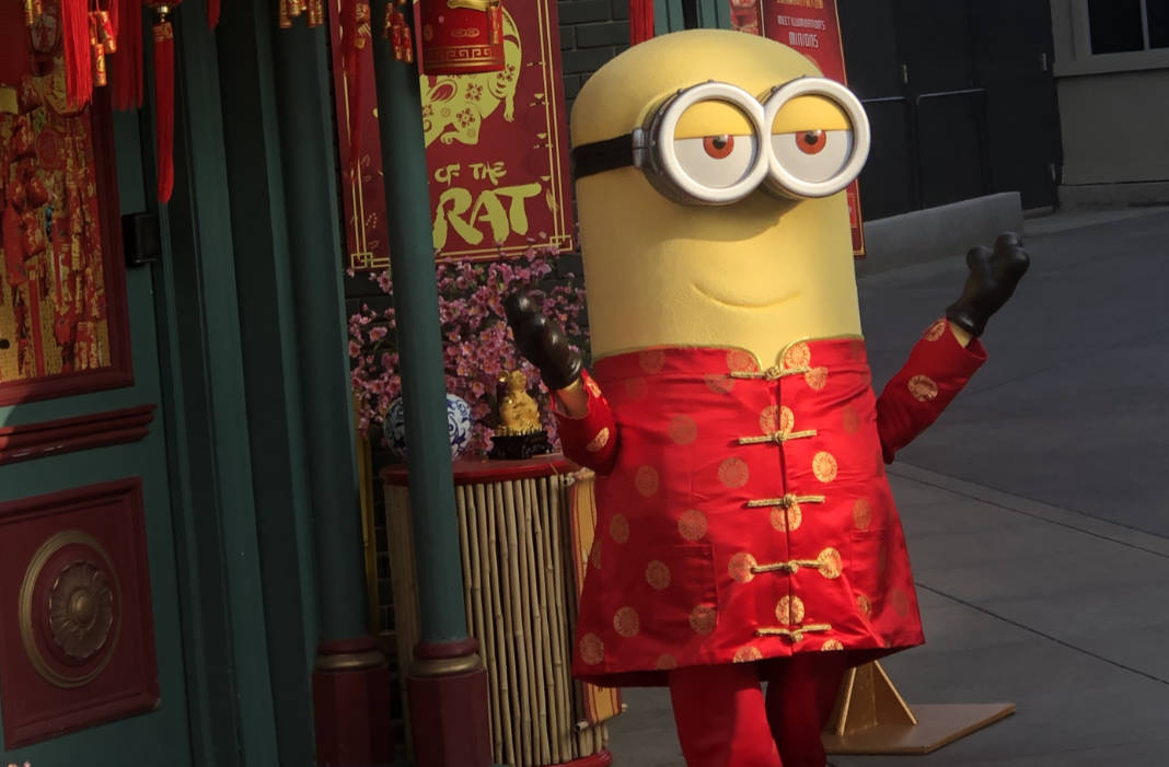 Universal Studios Hollywood Celebrates Lunar New Year!