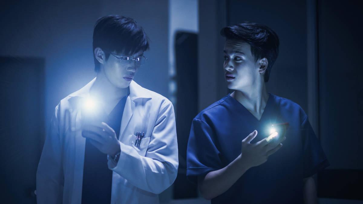 Ghost Lab Thriller to Premiere on Netflix