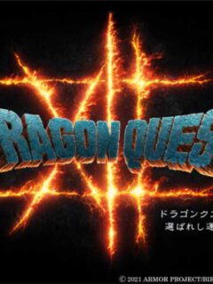 Dragon Quest XII and More Announced for 35th Anniversary