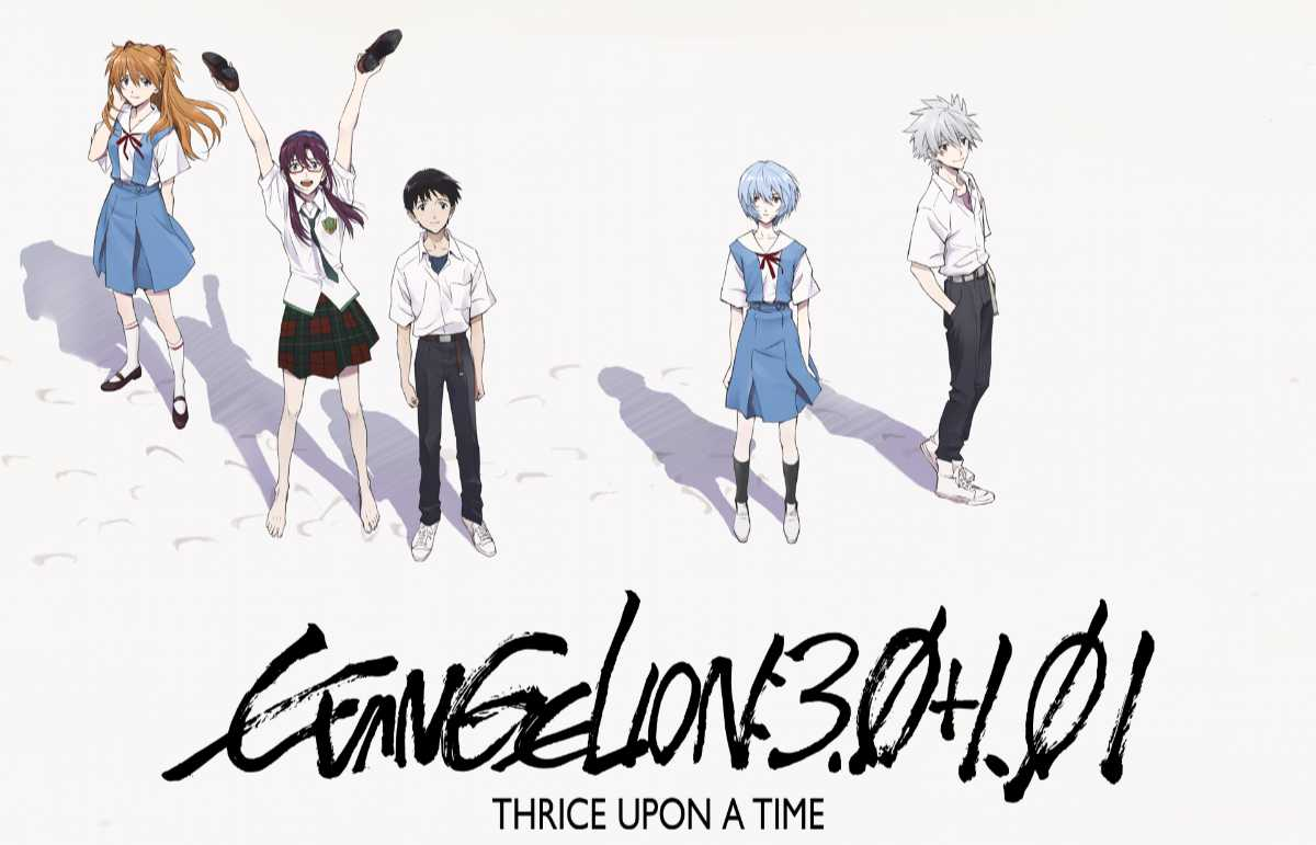 Evangelion:3.0+1.01 Thrice Upon a Time Hitting Prime Video in August